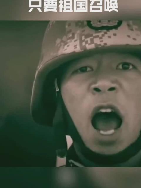 霸气!退伍军人:无论天涯海角,只要祖国召唤,若有战,召必回