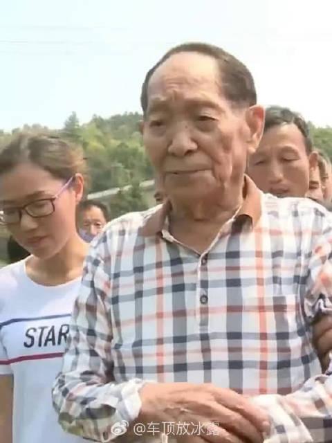 老人家一生致力于水稻,心系老百姓的口粮问题