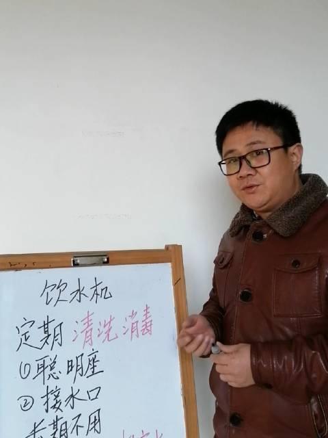 张旭东:春节,怎么清洗饮水机?