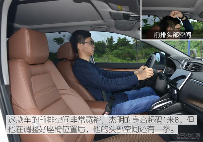 实用才是王道 本田CR-V锐·混动车主访谈