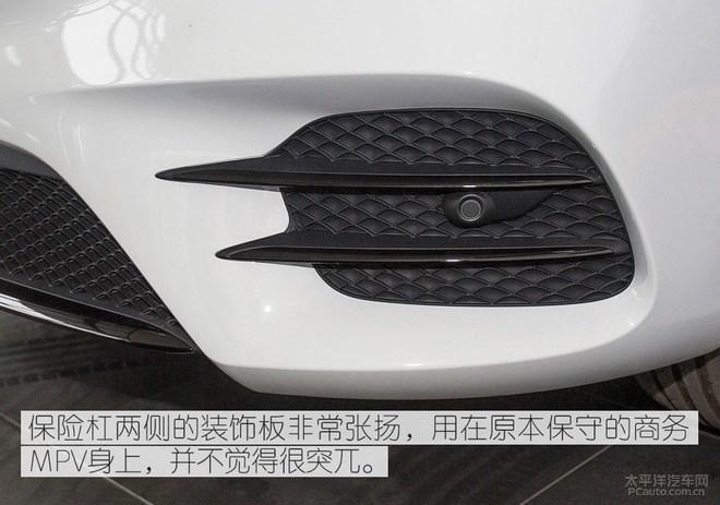 """搭载AMG套件的""""大身材""""MPV, 奔驰V级究竟能否埃尔法? !"""