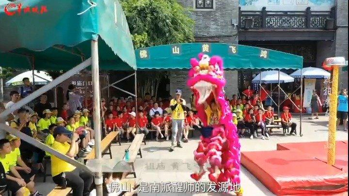羊城晚报庆祝中华人民共和国成立70周年之大型全媒体报道《航拍广东》