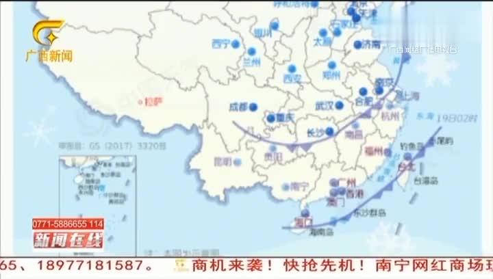 入秋以来最强冷空气过程来袭,桂东北最低气温将跌至个位数