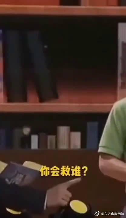 马云马化腾刘强东雷军掉下去了,你会救谁