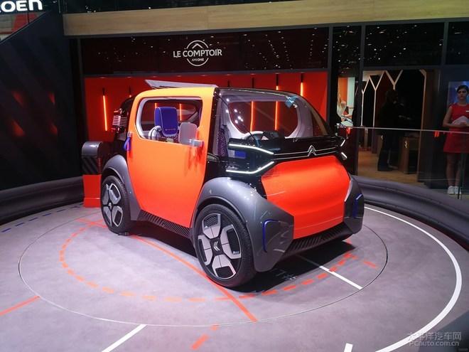 雪铁龙AIMI ONE概念车,将亮相上海车展!