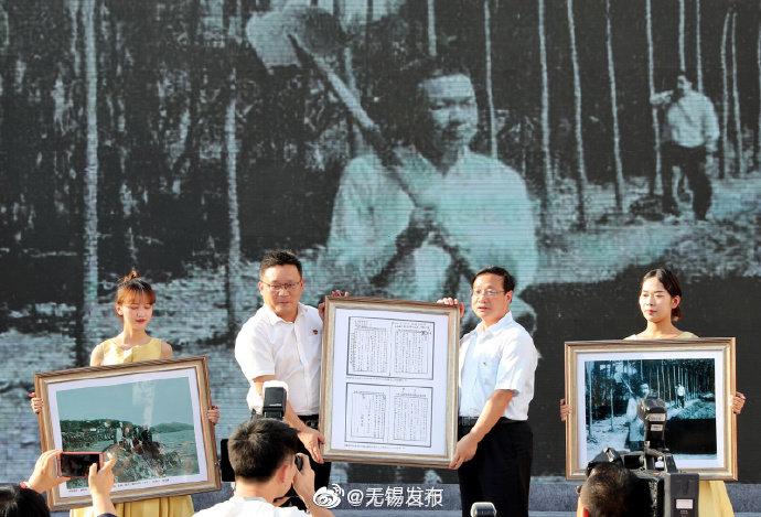 珍贵!国家统计局向薛暮桥故居捐赠3件史料