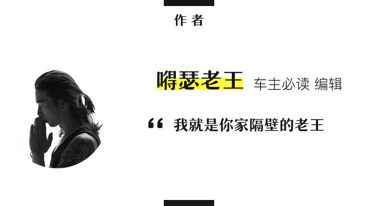 """""""A级SUV匀速静音王""""绅宝智行与一枚硬币的邂逅"""