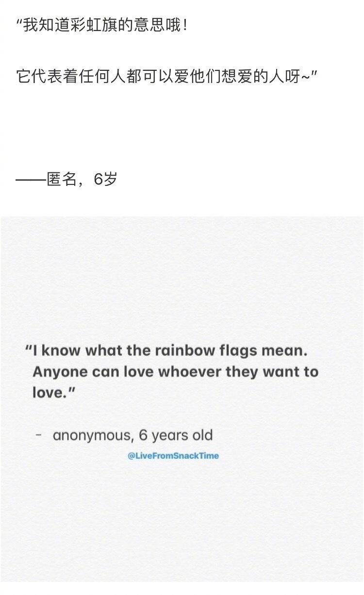 分享一波有趣的童言童语,小孩子的世界真是纯真又浪漫呀。