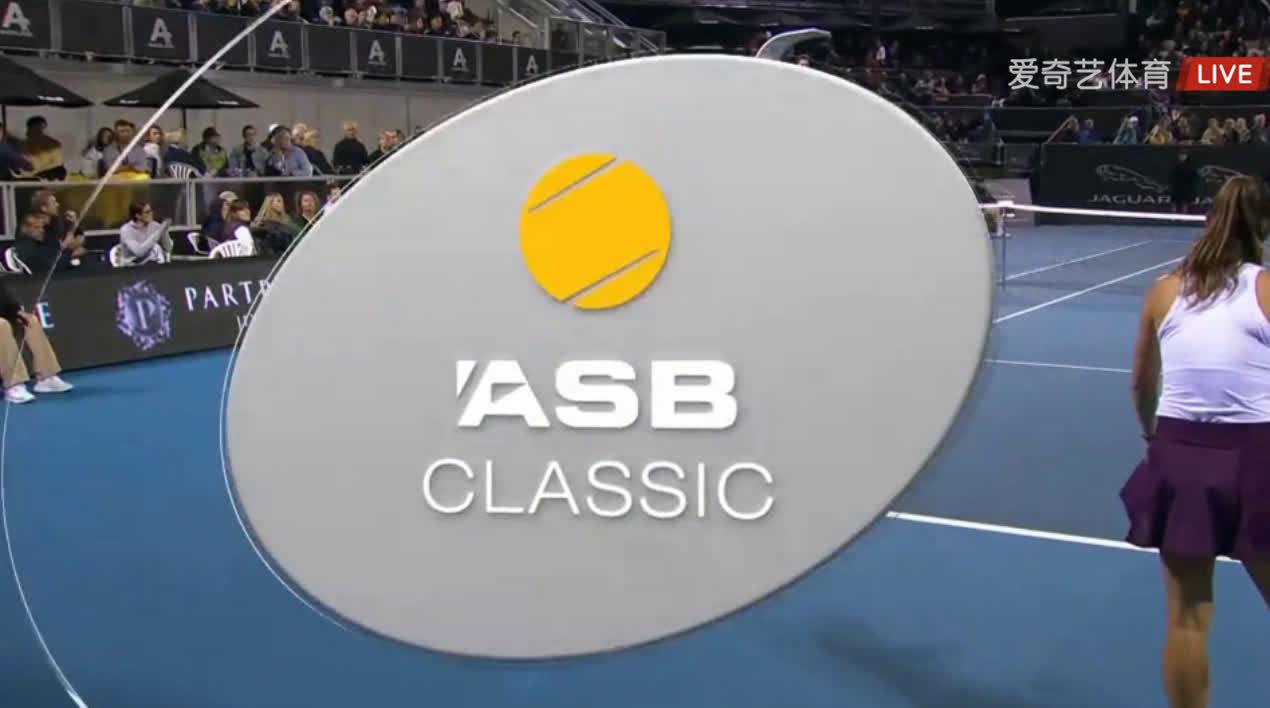 WTA奥克兰站,3号种子阿尼西莫娃直落两盘以6-2/6-4击败卡萨金娜