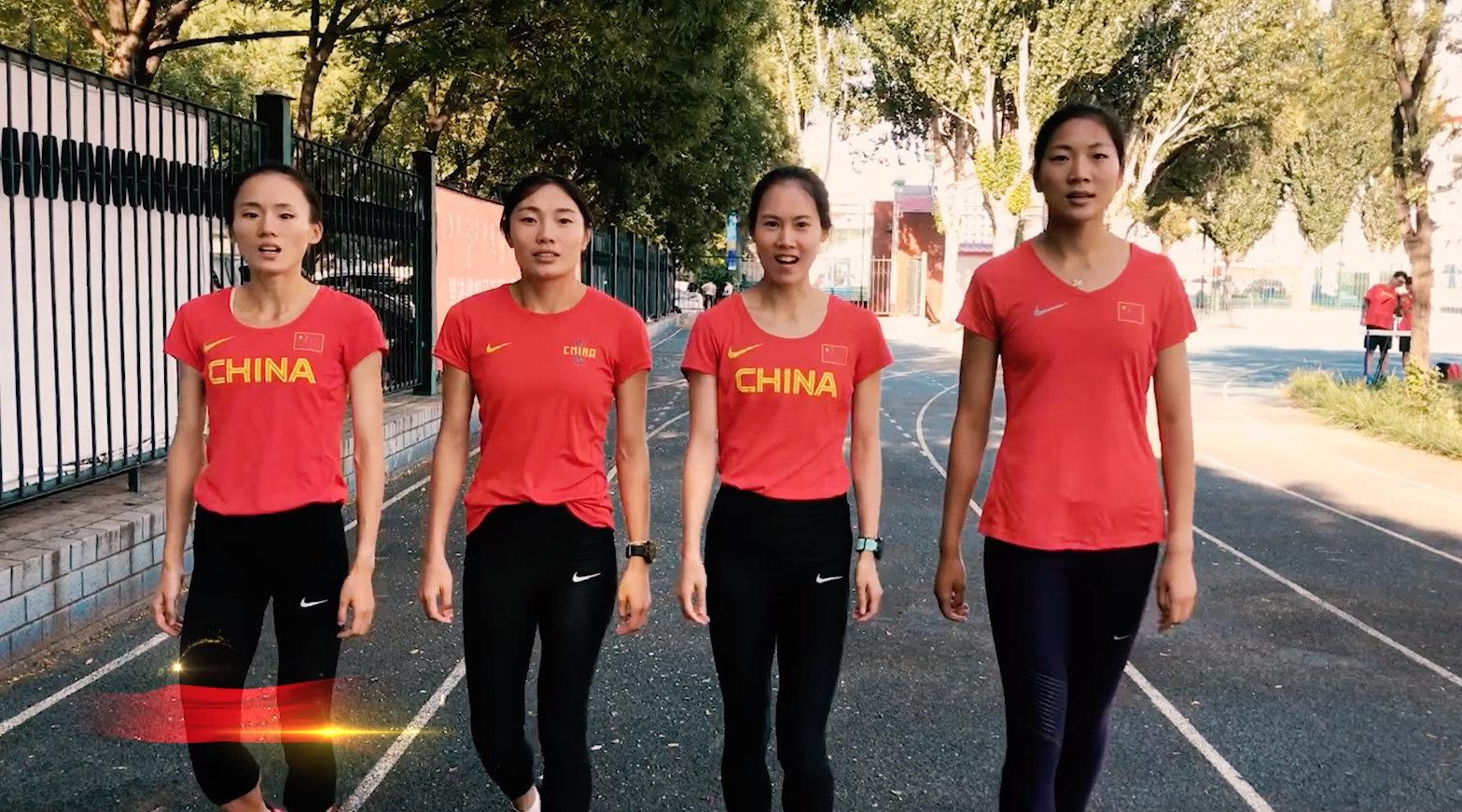 听!中国田径队中长跑马拉松组用歌声表白祖国