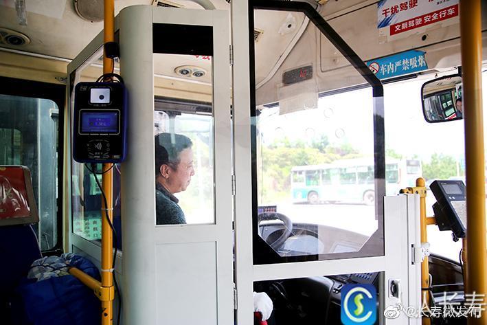 长寿公交实行一票制!11月1日起实施
