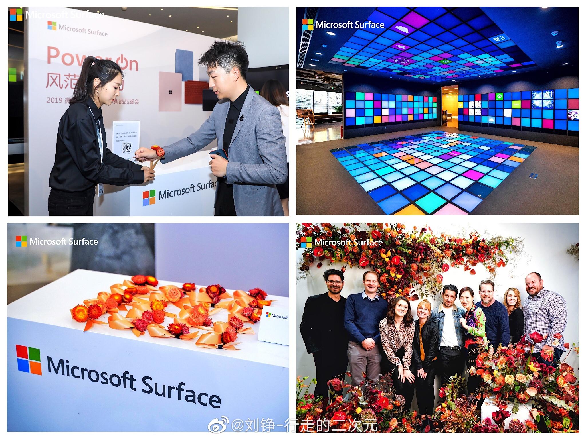2019微软Surface秋季新品品鉴会,昨晚在微软中国总部诚挚开启