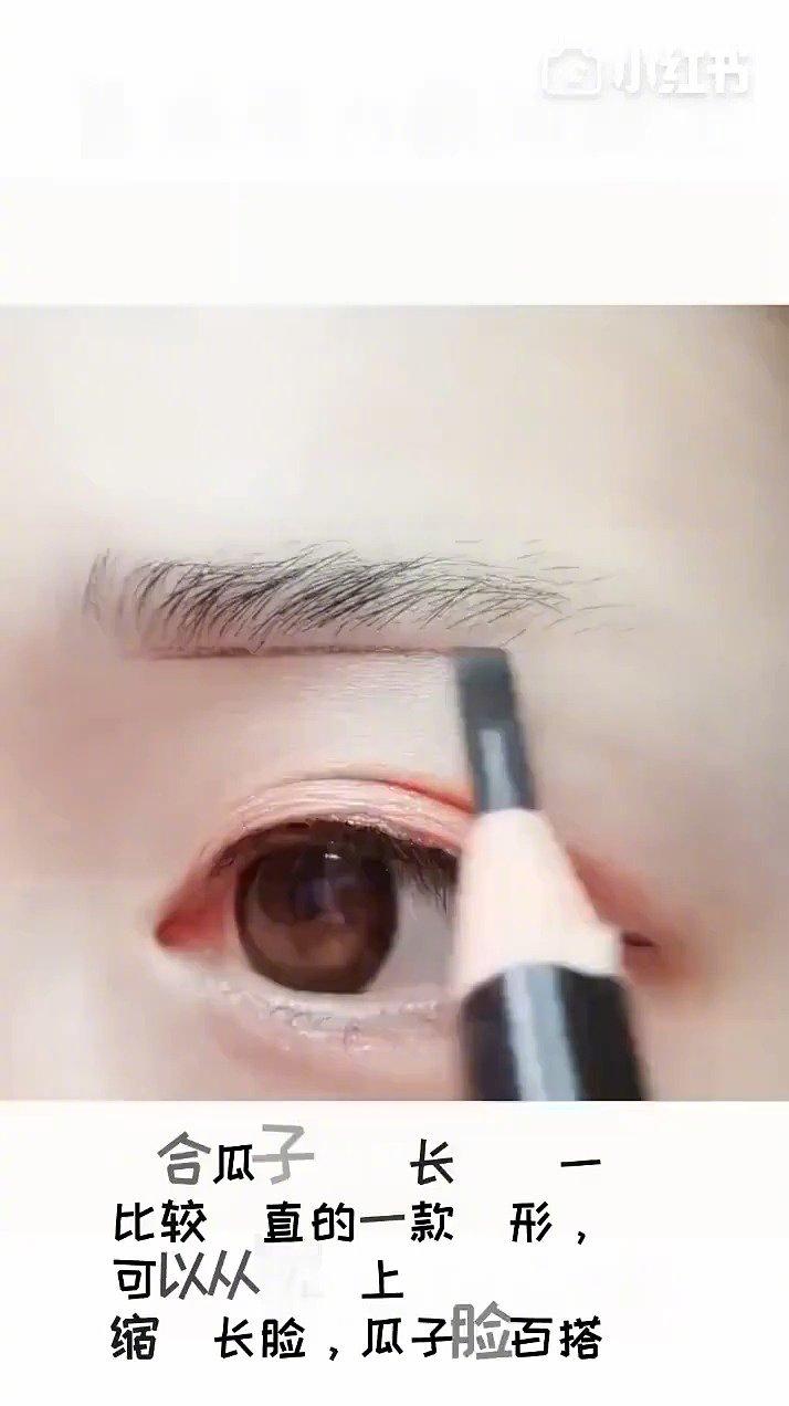 最常见的三种眉形,新手画眉必看教程。