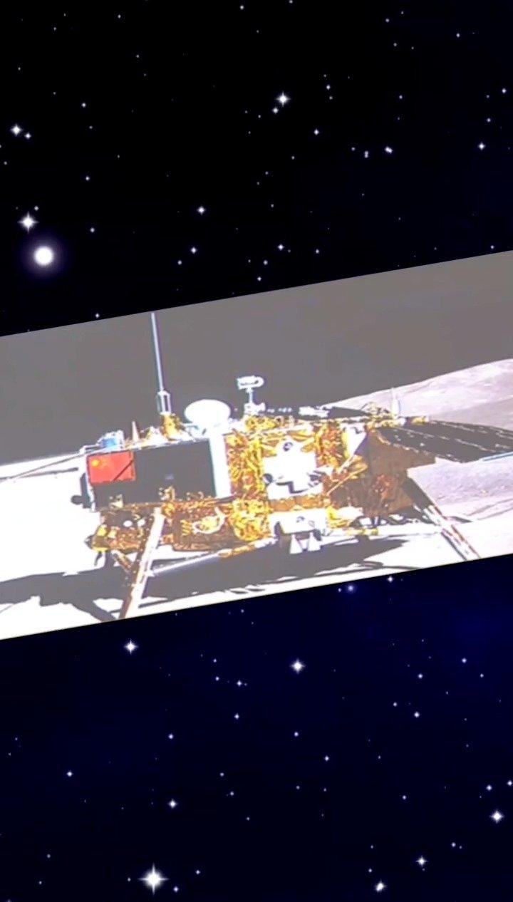 嫦娥四号与玉兔二号在月背互拍,五星红旗闪耀月球背面