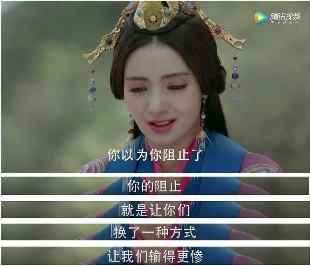 王龙华又双叒叕被逼婚,重耳骊姮决裂,一直陪在王龙华身边的还是她!