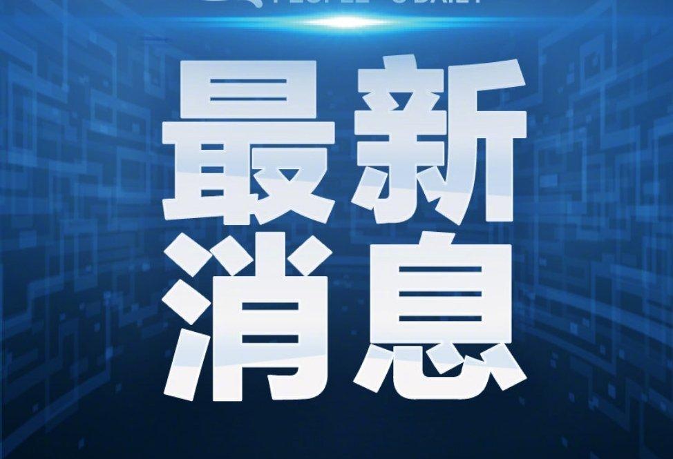 据安岳县应对新型冠状病毒感染肺炎疫情应急指挥部