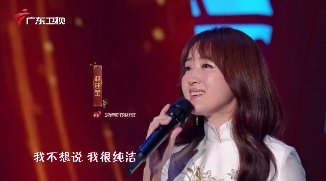 广东卫视 杨钰莹、陳明、李春波、高林生同台联唱,歌声流淌暖心田