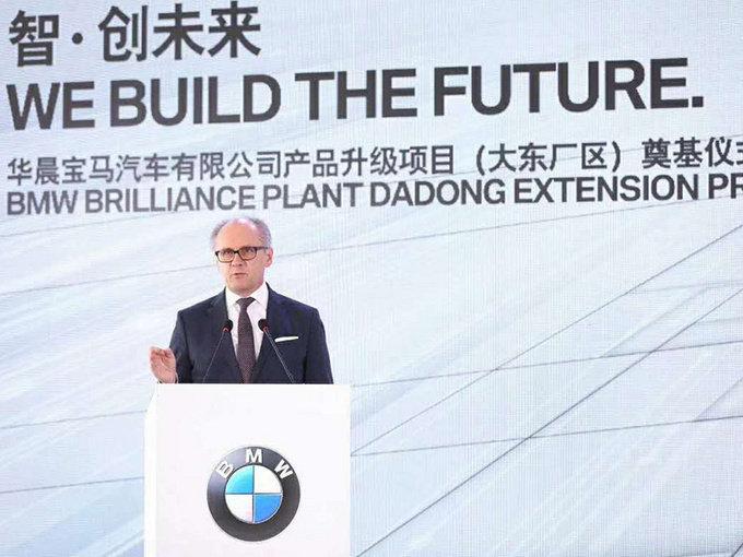 华晨宝马再扩张!年产100万辆,投产X5及纯电动5系