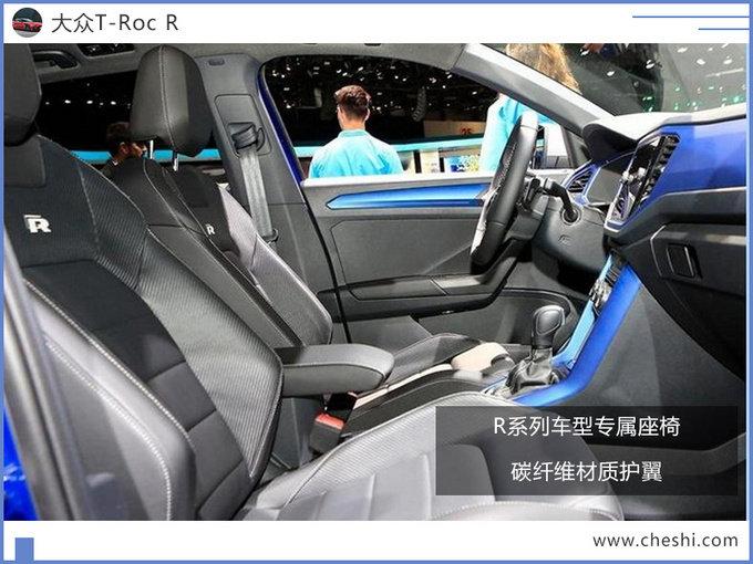 大众探歌性能版实拍!或将国产上市,配原装天蝎排气,动力超奥迪S3