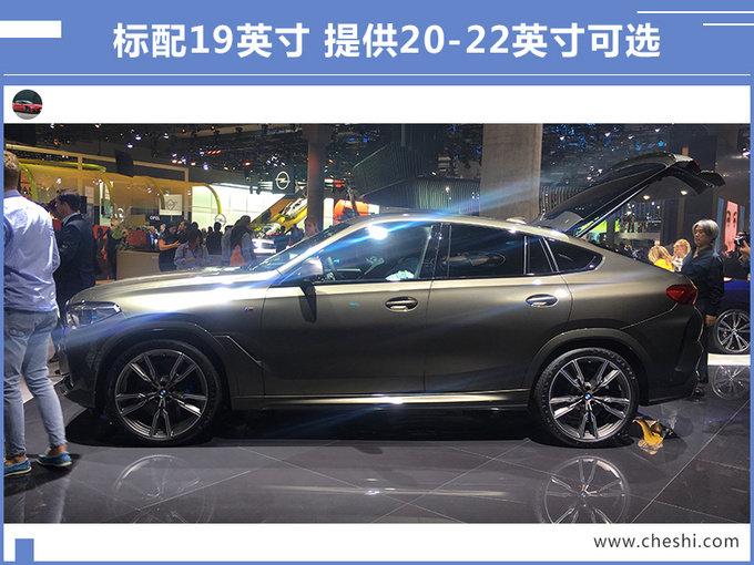 网上车市法兰克福报道 作为轿跑SUV的鼻祖,宝马X6前两代车型在全球累