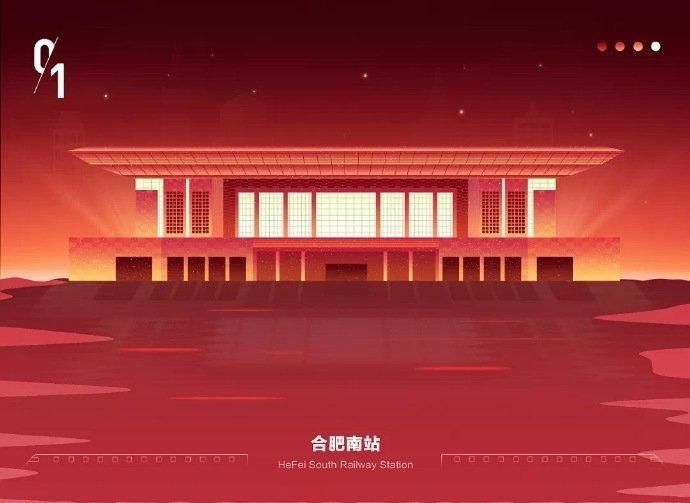 高铁站建筑的插画美学