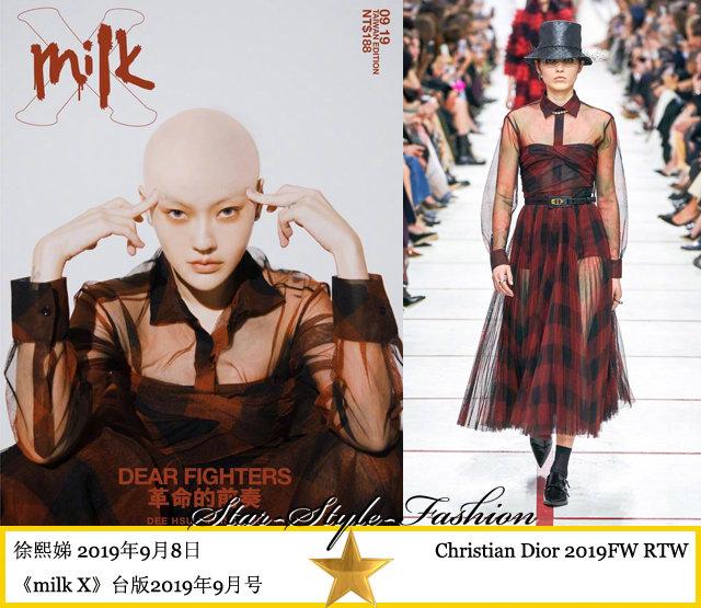小S身着dior2019秋冬系列三套服装登《milk X》台版2019年9月号三封面