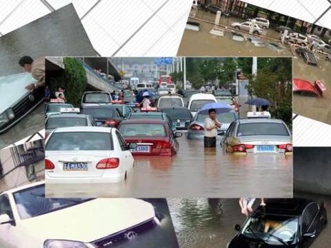 下雨天车子不小心涉水了?有2个地方需要检查