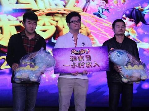 梦幻西游李永胜账号估价2万元,为啥10万都不卖原因在这4点