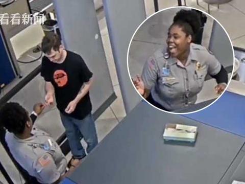 视频|男子遭机场女安检员塞字条羞辱 之后的反击绝了