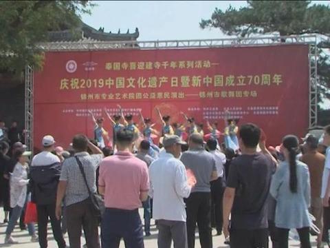 义县不断加快文旅融合发展!截至9月旅游业收入22.66亿,增长15%