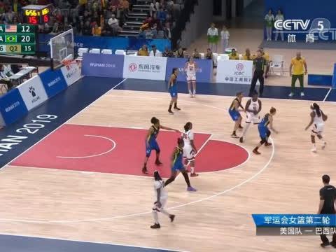 巴西队犯规,美国队41号命中率两罚两中!女篮军运会