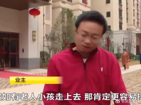 长沙北辰中央公园小区塑胶人工湖惹争议 开发商:是景观