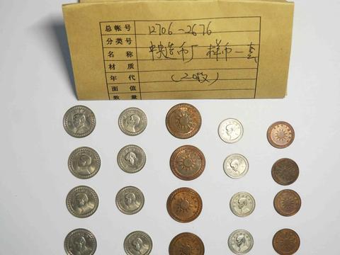 中国钱币博物馆展出历代货币2900余件 体现千年货币发展史