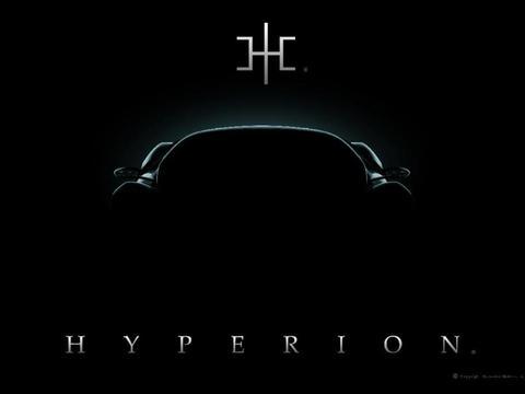 Hyperion发新车预告图 采用氢燃料电池驱动系统