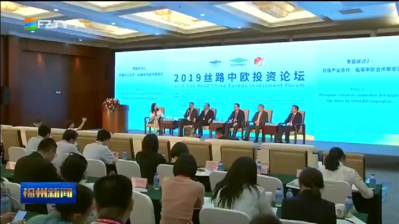 """闽籍女性发展大会在榕举行 发挥""""她力量"""" 礼赞新中国"""