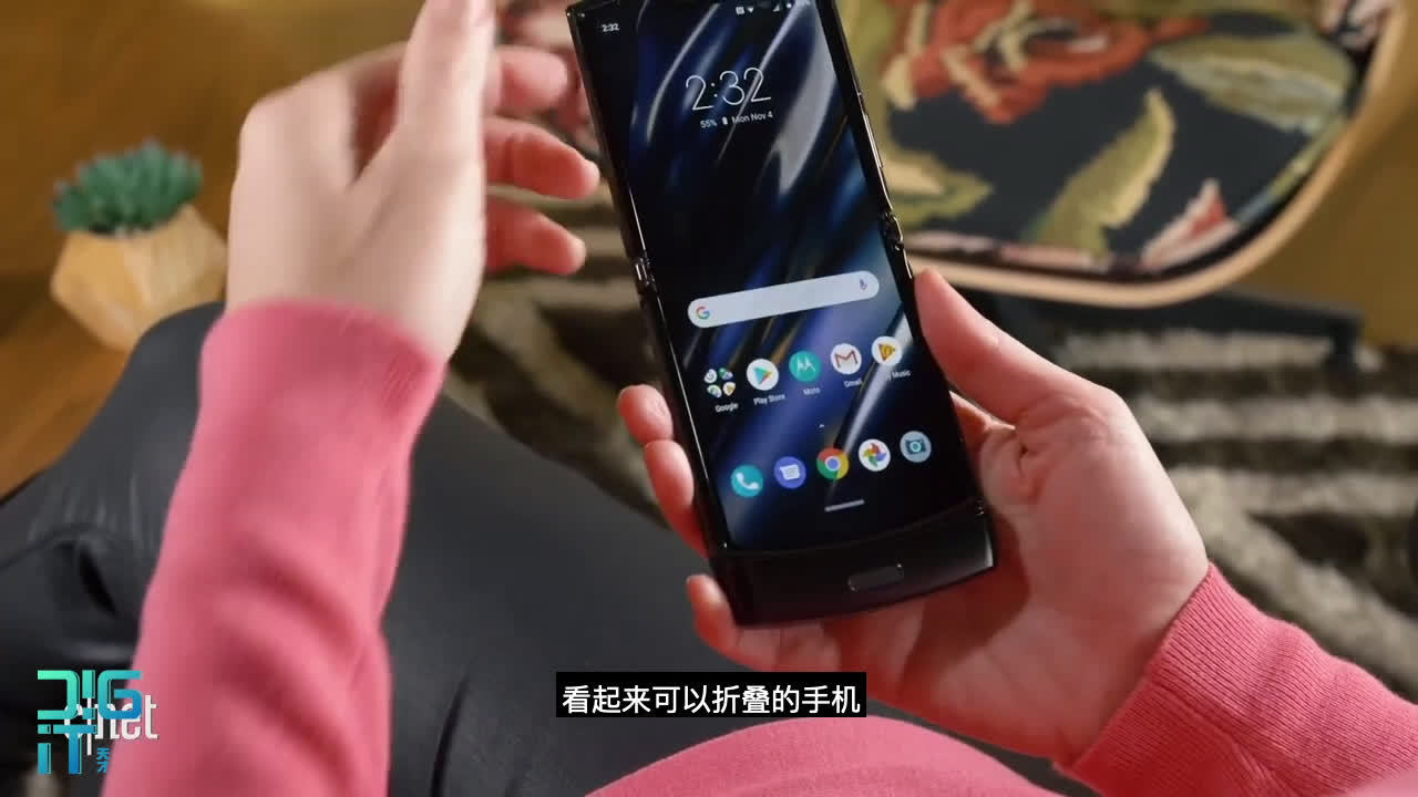 韩国先驱报报道称:三星将推出一款翻盖可折叠的安卓手机