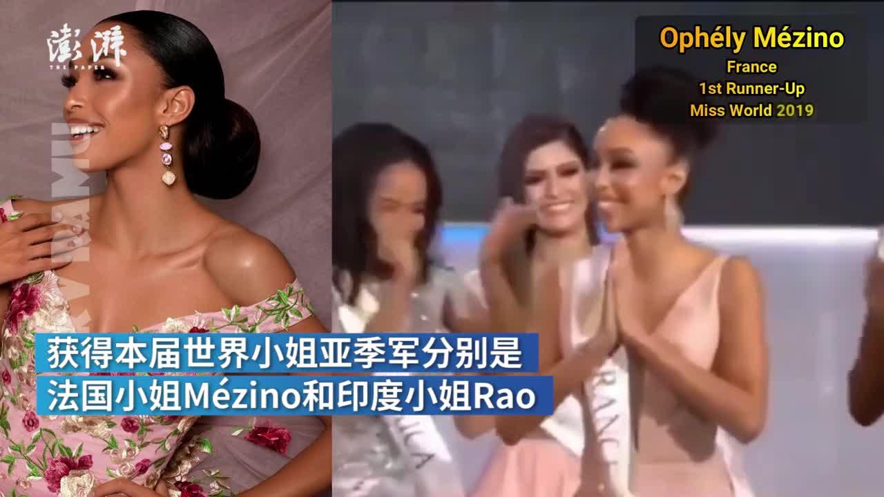 又一黑人女性:23岁牙买加佳丽夺世界小姐