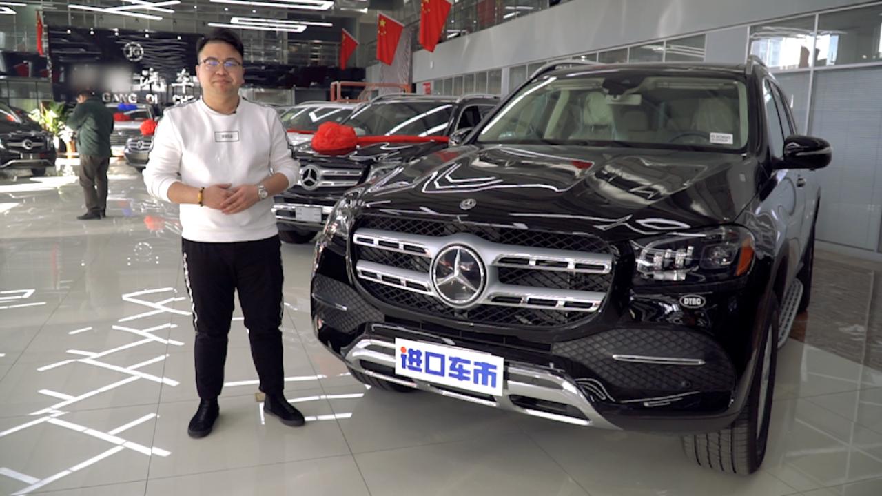视频:深度解析2020款美规奔驰GLS450现车参数配置