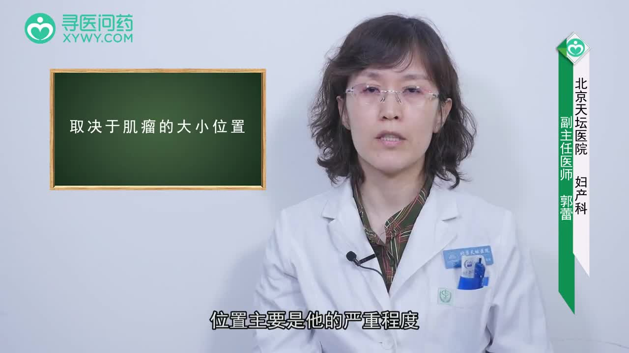 浆膜下子宫肌瘤严重吗