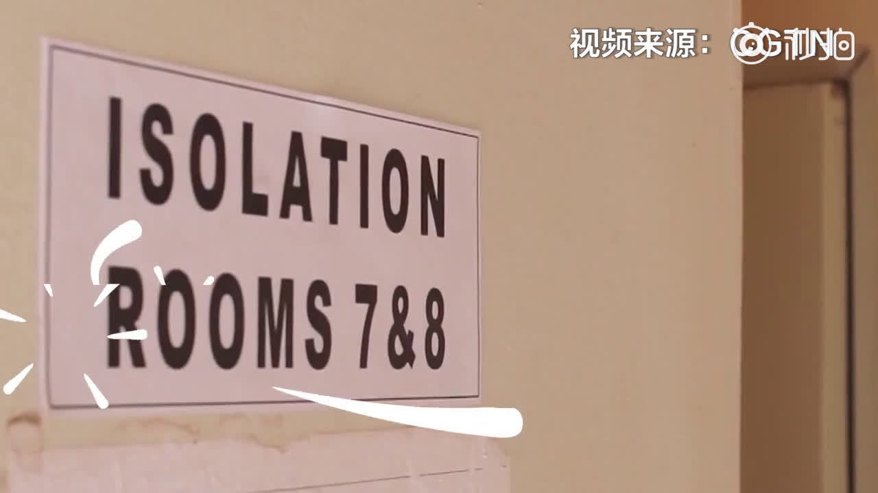 据中国国际电视台(CGTN)报道,贝努埃州近日爆发了一种不明疾病