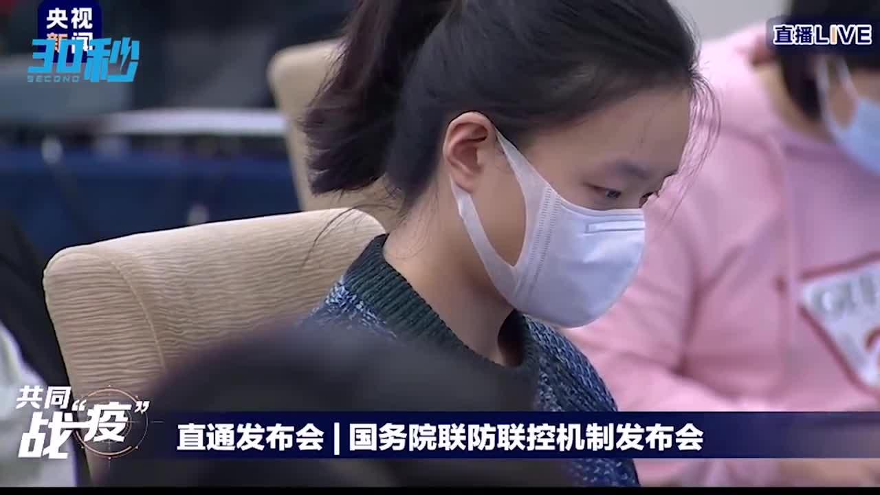 30秒丨北京大学第一医院感染疾病科主任王贵强:第六版诊疗方案取消了临床诊断病例
