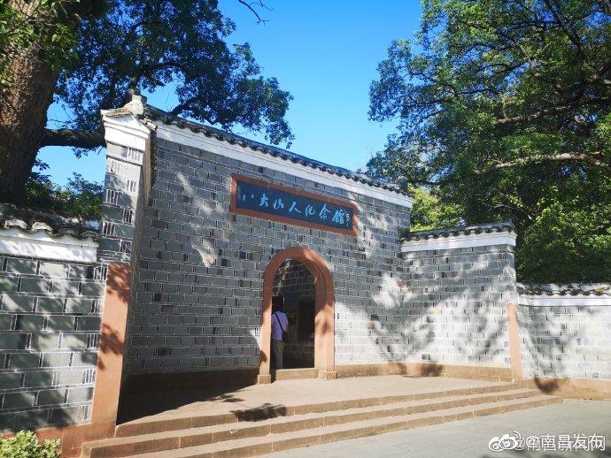 八大山人纪念馆于1959年在青云谱旧址内成立