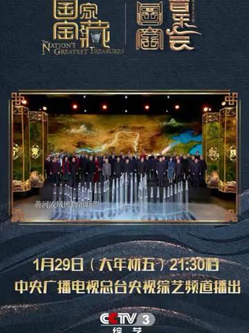 001号讲解员@张国立 携黄河流域博物馆天团强势来袭