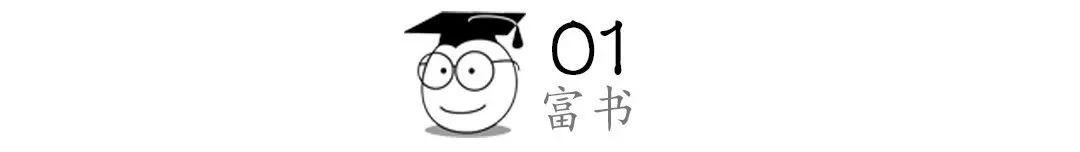 《杭州小伙被拦痛哭:谁不是一边崩溃,一边负重前行》