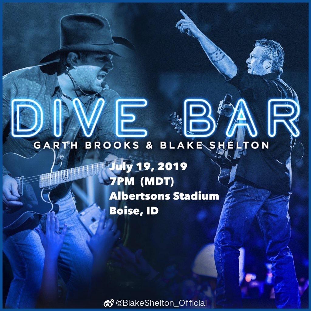 今天熊脸和Garth Brooks在大天王的爱达荷州的Boise体育场演唱会上表