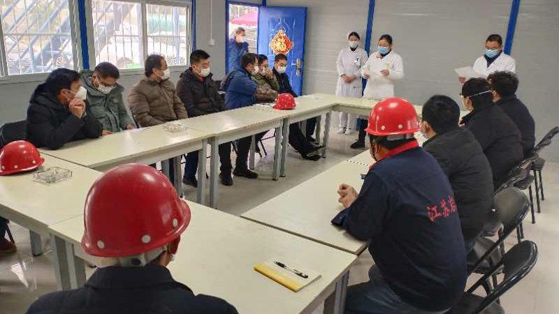 溧水区三院举办基建项目安全复工与疫情防控培训会
