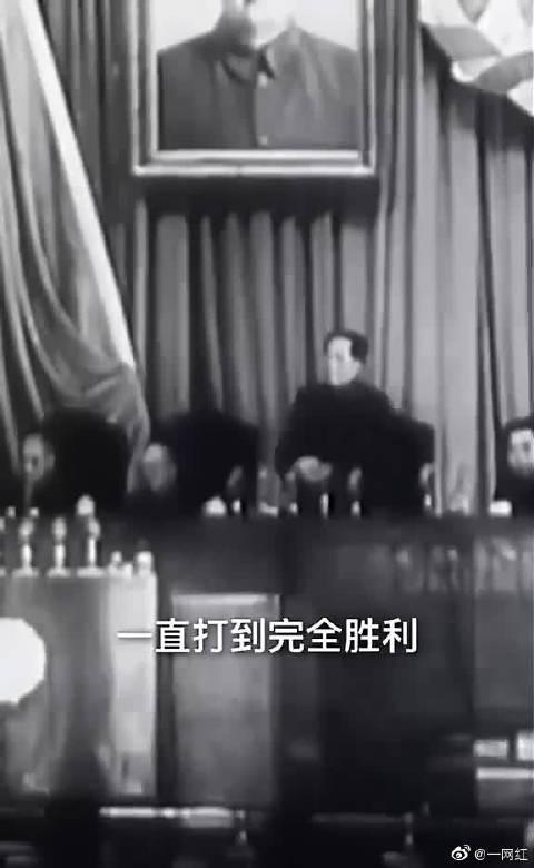 珍贵资料!毛主席当年对抗美援朝中国志愿军的讲话