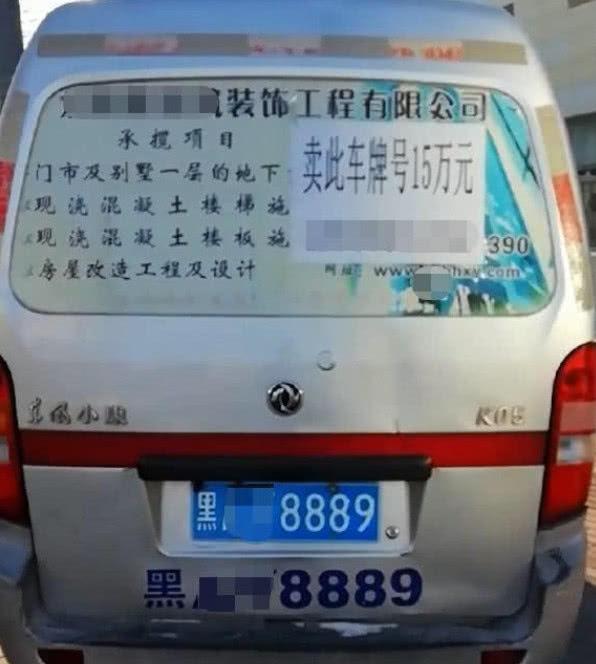 偶遇东风小康面包车,车玻璃上贴了一张纸,路人纷纷表示买不起!