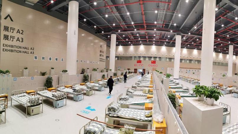 光谷科技会展中心方舱医院今日启用 中国光谷祝全市人民平安健康!