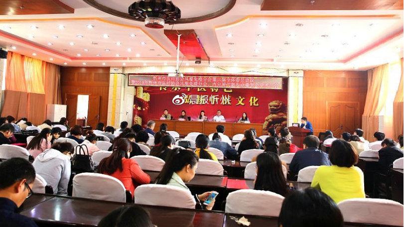 忻州市医师协会风湿免疫分会、内分泌代谢专业委员会学术年会圆满召开